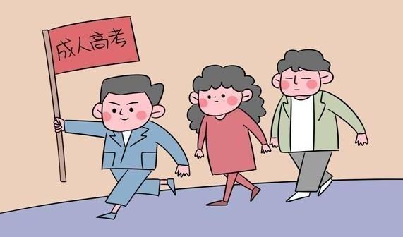 山东师范大学函授报名