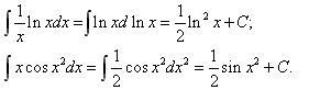 成人高考数学图片