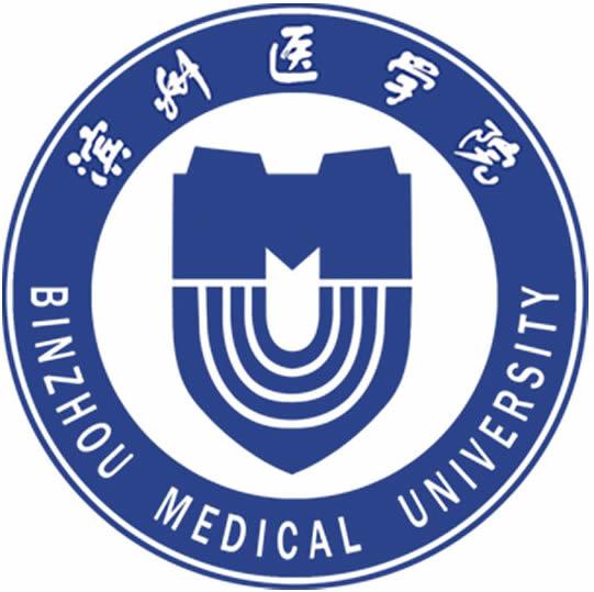 滨州医学院logo